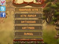 Dragon's Lore screenshot 5/6
