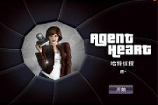 The Agent Detective screenshot 1/3