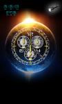 Planet Earth Flashlight Clock screenshot 4/4