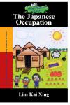 EBook -The Japanese Occupation screenshot 1/4