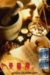 Live Chinese Medicine  () screenshot 1/1