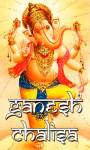 Ganesh Chalisa j2me screenshot 1/6