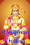 Hanuman Chalisa Prayer screenshot 1/2
