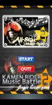 Music Battle Kamen Rider All-Star Volume 2 screenshot 1/3