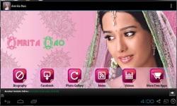 Amrita Rao Fan App screenshot 1/3