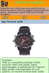 New Lifestyle Gadgets screenshot 3/3