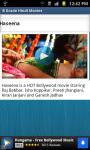 Desi Bollywood B Grade Movies screenshot 3/3