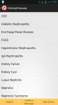 Kidney Hospital screenshot 2/3