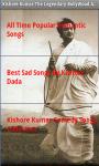 Kishore Kumar Bollywood Singer screenshot 3/4
