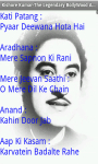 Kishore Kumar Bollywood Singer screenshot 4/4