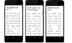 Kottara Gossip screenshot 1/1