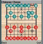 ChineseChess screenshot 1/1