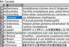 CSV Table Pro Full Version screenshot 2/4