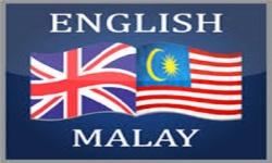 Free English Malay Translator screenshot 1/1