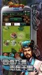 三國志ONLINE screenshot 5/5