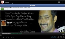 Uday Kiran Fan App screenshot 2/3