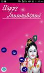 Happy Janmashtami screenshot 3/6