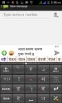 Marathi PaniniKeypad IME screenshot 1/6