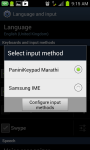 Marathi PaniniKeypad IME screenshot 4/6
