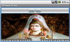 Shiv Name screenshot 1/5