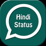 Hindi Whatsapp Status screenshot 1/6