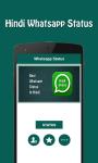 Hindi Whatsapp Status screenshot 3/6