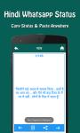 Hindi Whatsapp Status screenshot 6/6