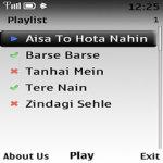 Barse Barse Lite screenshot 2/2