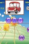 iSpell Word For iPad screenshot 1/1