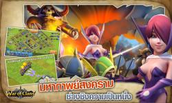 War Of Clans - Thai screenshot 1/5