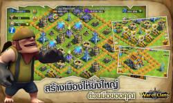 War Of Clans - Thai screenshot 2/5