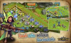 War Of Clans - Thai screenshot 4/5