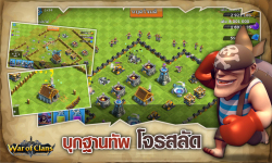 War Of Clans - Thai screenshot 5/5