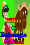 Billoo and Bajrangis Buffalo screenshot 1/3