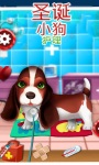 Christmas Puppy Care - Game screenshot 1/3
