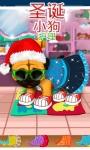Christmas Puppy Care - Game screenshot 3/3