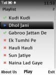Kudi Kudi screenshot 3/4