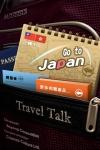 Travel Talk screenshot 1/1