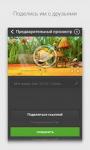Zoobe on Android screenshot 3/4