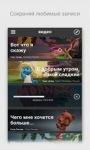 Zoobe on Android screenshot 4/4