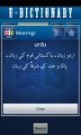 English-URDU screenshot 2/3