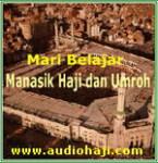 Manasik Haji dan Umroh screenshot 1/1