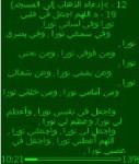 Hisn AlMuslim screenshot 1/1