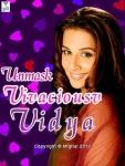 Unmask Vivacious Vidya Free screenshot 1/6