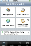 PrinterShare Mobile - Phone Print screenshot 1/1
