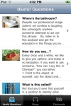 Useful Questions (ChinesePod Mandarin Lesson Pack) screenshot 1/1