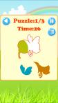 Kids Puzzles For Fun screenshot 2/6
