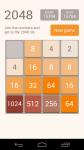 2048 - puzzle screenshot 1/3