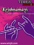 Krishnamayi screenshot 2/4