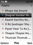 Krishnamayi screenshot 3/4
